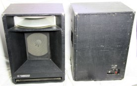 YAMAHA S4115H Speakers front & back